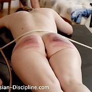 Borders to dramatize expunge bench and receiving dramatize expunge caning be advantageous to her bound